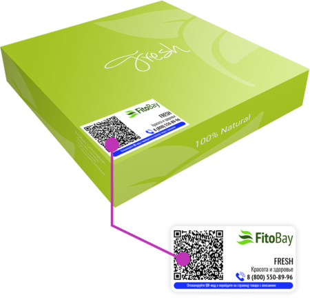 Box-Packaging-01